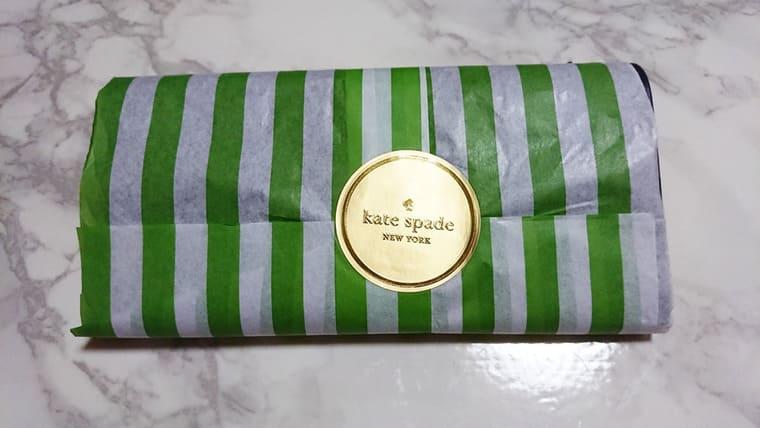 ハワイのTギャラリアで買ったケイトスペードの財布(包装)